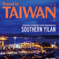 Travel in Taiwan (No.81 2017 05/06 )