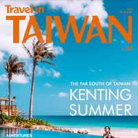 Travel in Taiwan (No.82 2017 07/08 )