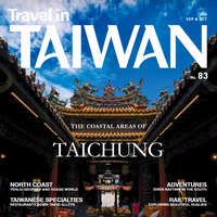 Travel in Taiwan (No.83 2017 09/10 )