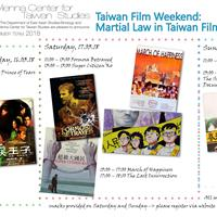 Taiwan_Film_Weekend_Vienna