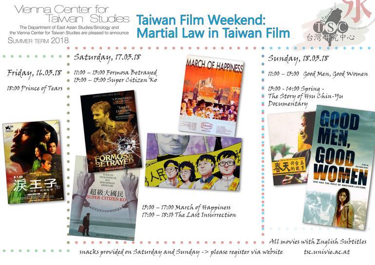 Taiwan_Film_Weekend_Vienna