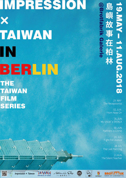 Taiwan Film Series