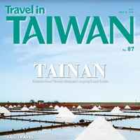 Travel in Taiwan (No.87 2018 05/06)