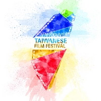 Vancouver Taiwanese Film Festival – TWFF 2018