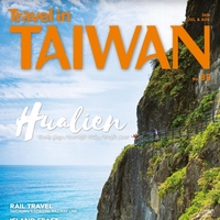 Travel in Taiwan (No.88 2018 07/08)