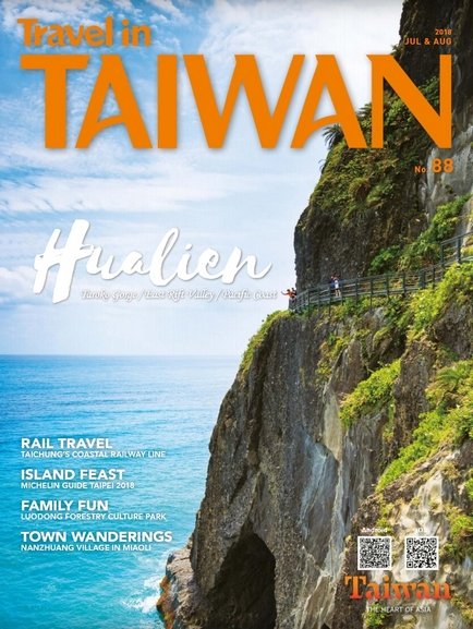 travel_Travel_in_Taiwan_88