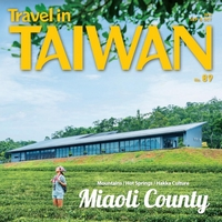 Travel in Taiwan (No.89 2018 09/10)