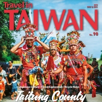 Travel in Taiwan (No.90 2018 11/12)