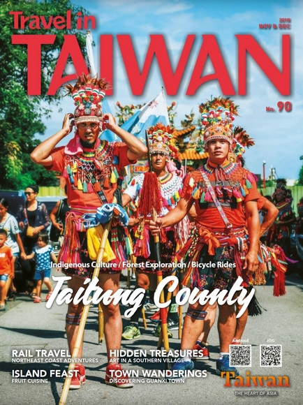 Travel_in_Taiwan_90