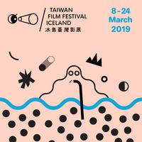 Taiwan Film Festival Iceland 2019