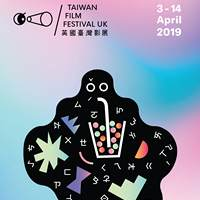 Taiwan Film Festival UK 2019