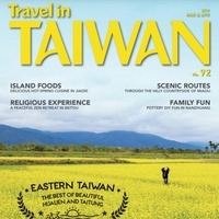 Travel in Taiwan (No.92 2019 03/04)
