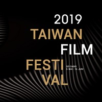 Taiwan Film Festival Berlin 2019