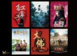 Taiwan Film Festival Berlin_6 selected film visuals