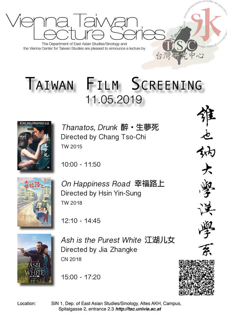 Taiwan Film Screening