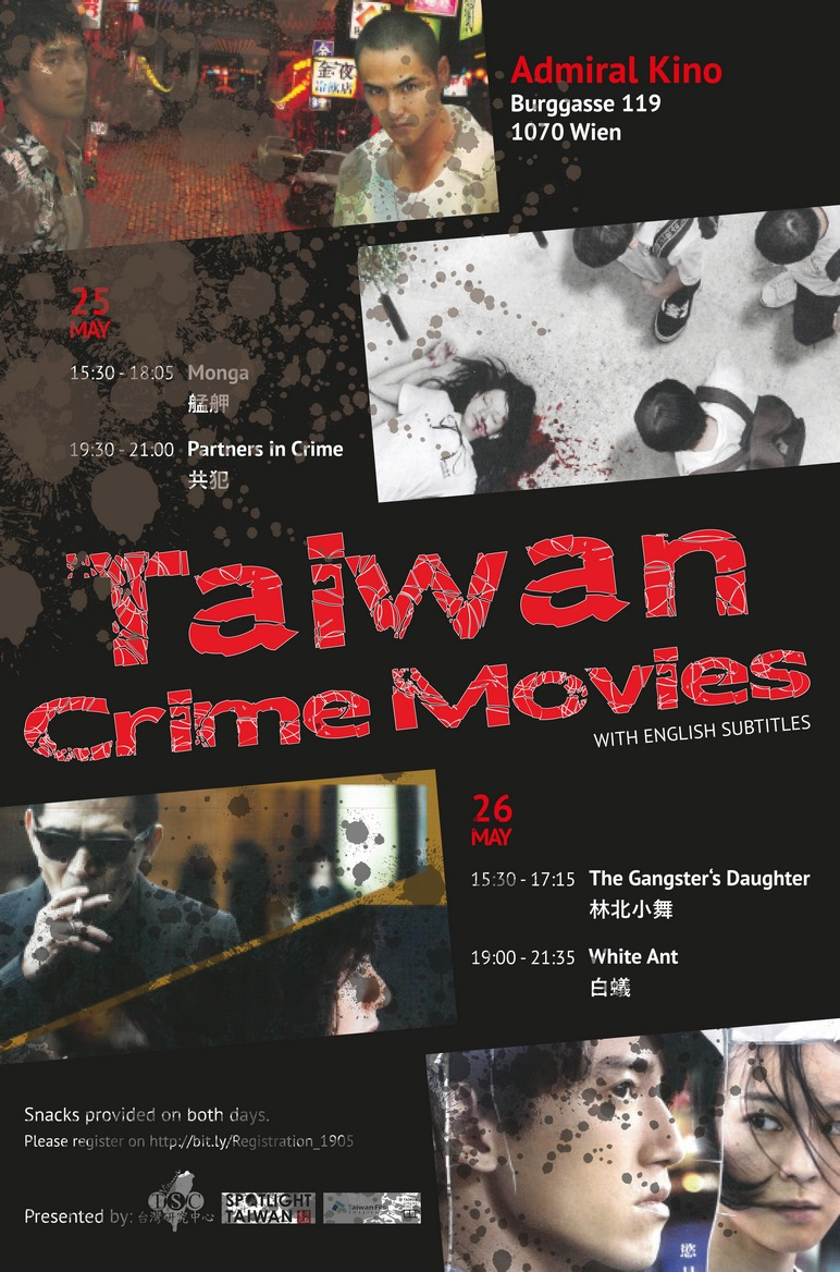 Taiwan Crime Movies