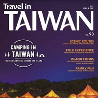 travel_Travel_in_Taiwan_93