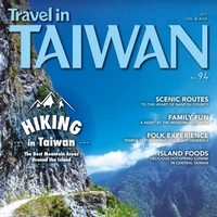 travel_Travel_in_Taiwan_94