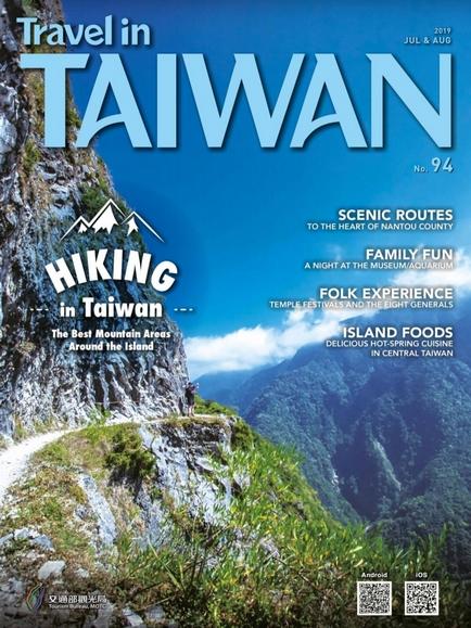 travel_Travel_in_Taiwan_94