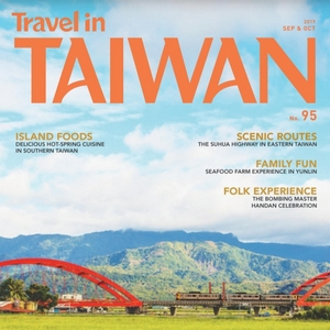 Travel in Taiwan (No.95 2019 09/10)