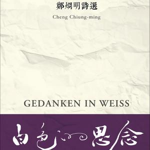 Gedanken in Weiss – Gedichte aus Taiwan