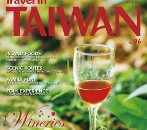Travel_in_Taiwan_96