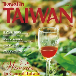Travel in Taiwan (No.96 2019 11/12)