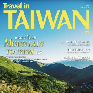 Travel in Taiwan (No.97 2020 01/02)