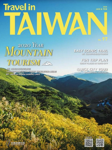 travel_Travel_in_Taiwan_97