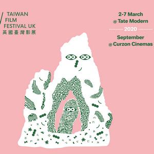 Taiwan Film Festival UK 2020