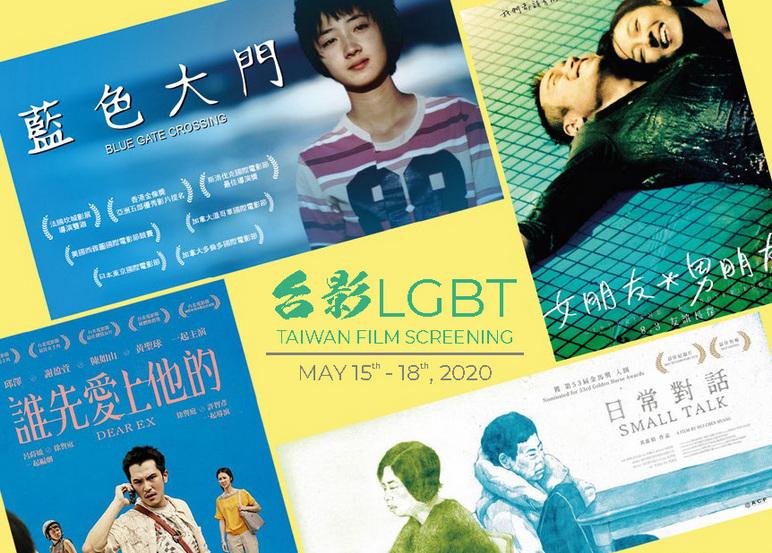 LGBT Taiwan Film Screening