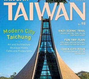 travel_Travel_in_Taiwan_98