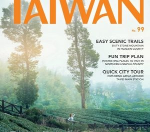 travel_Travel_in_Taiwan_99