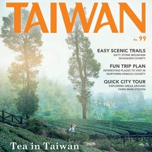 Travel in Taiwan (No.99 2020 05/06)