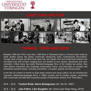 EAF_Taiwan Then and Now