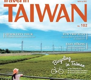 travel_Travel_in_Taiwan_102
