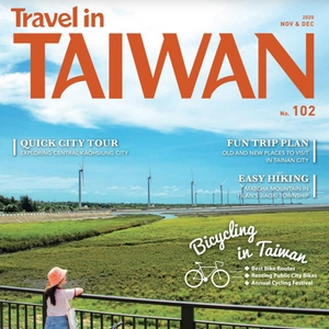 Travel in Taiwan (No.102 2020 11/12)