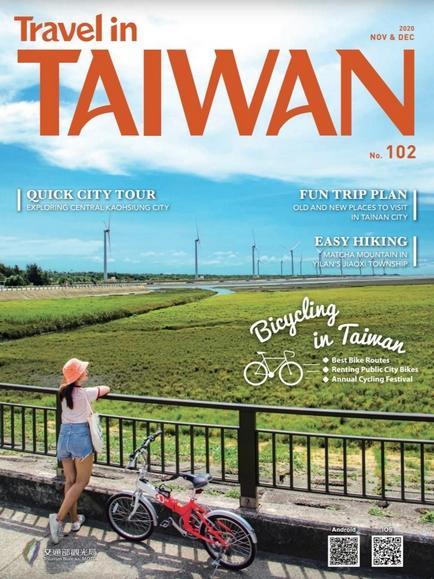 Bicycling in Taiwan