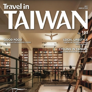 Travel in Taiwan (No.103 2021 01/02)
