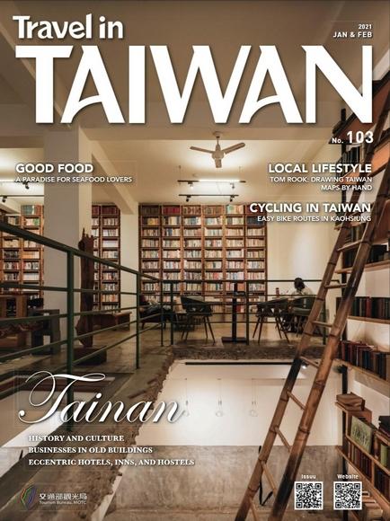 travel_Travel_in_Taiwan_103