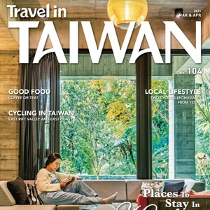 Travel in Taiwan (No.104 2021 03/04)