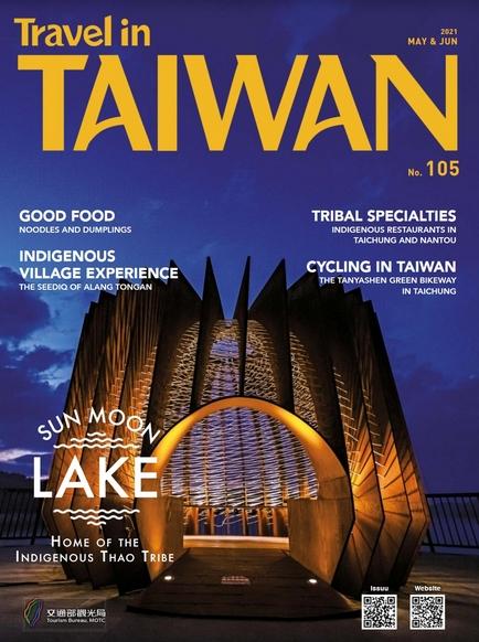 travel_Travel_in_Taiwan_105