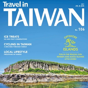 Travel in Taiwan (No.106 2021 07/08)