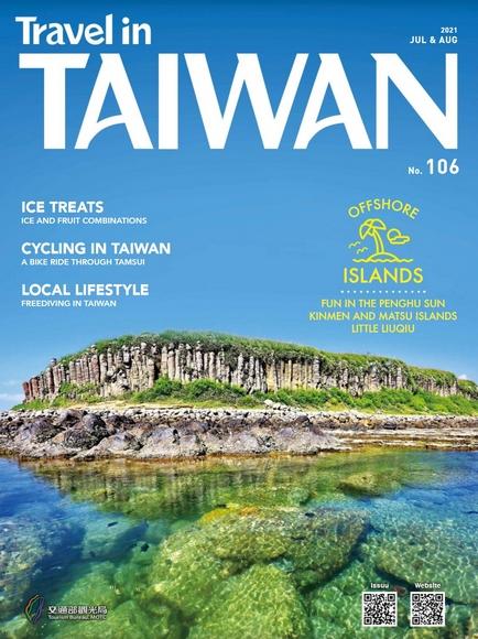 Travel in Taiwan 106