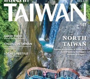 Travel in Taiwan 107